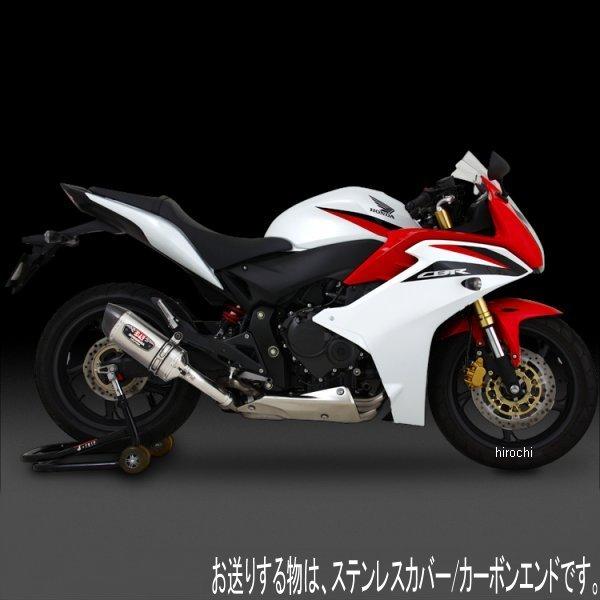 ヨシムラ R-77Sサイクロン EXPORT SPEC スリップオンマフラー 07年以降 CB600F、CBR600F (SSC) 110-417-5W50 JP店