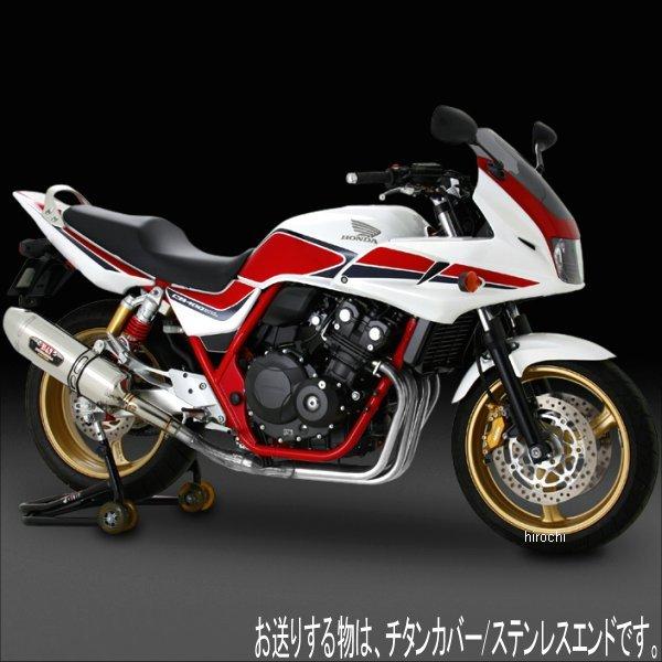 ヨシムラ R-77Jサイクロン EXPORT SPEC スリップオンマフラー 14年以降 CB400SF、CB400SB、REVO (STS) 110-458-5V80 JP店