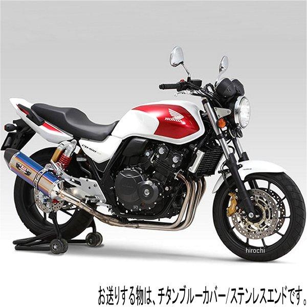 ヨシムラ R-77Jサイクロン EXPORT SPEC スリップオンマフラー 14年以降 CB400SF、CB400SB、REVO (STBS) 110-458-5V80B JP店