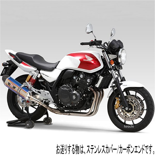 ヨシムラ R-77Jサイクロン EXPORT SPEC スリップオンマフラー 14年以降 CB400SF、CB400SB、REVO (SSC) 110-458-5W50 JP店