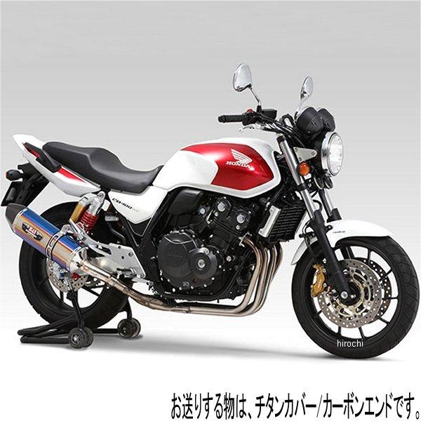 ヨシムラ R-77Jサイクロン EXPORT SPEC スリップオンマフラー 14年以降 CB400SF、CB400SB、REVO (STC) 110-458-5W80 JP店