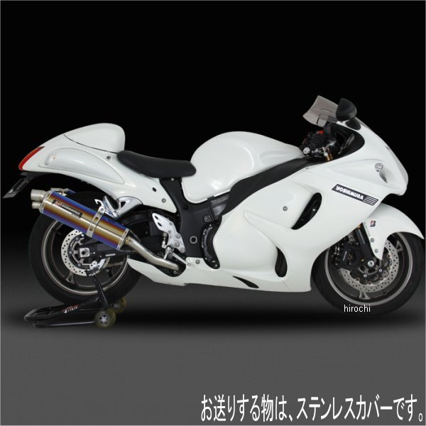 ヨシムラ TRI-OVALサイクロン 2END EXPORT SPEC スリップオンマフラー 08年以降 GSX1300R 国内/北米/EU仕様 (SS) 110-509-5H50 JP店