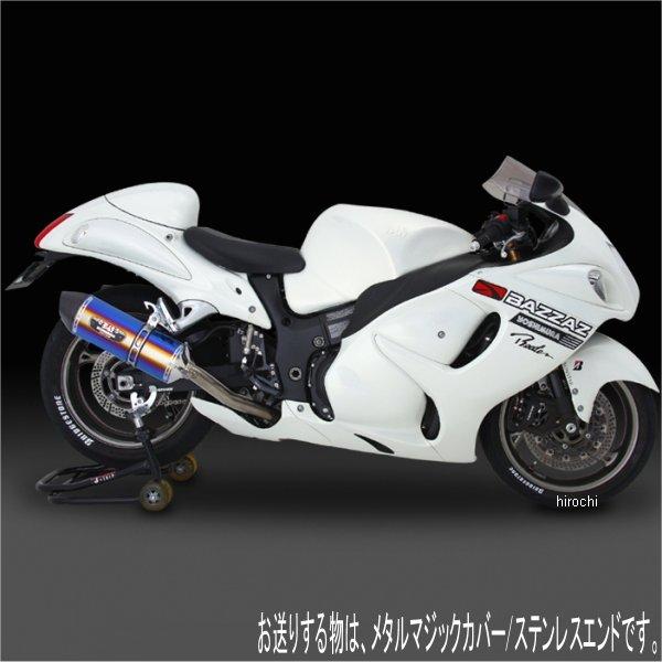 ヨシムラ R-77Jサイクロン 2本出し EXPORT SPEC スリップオンマフラー 08年以降 GSX1300R 国内/北米/EU仕様 (SMS) 110-509-5V20 JP店