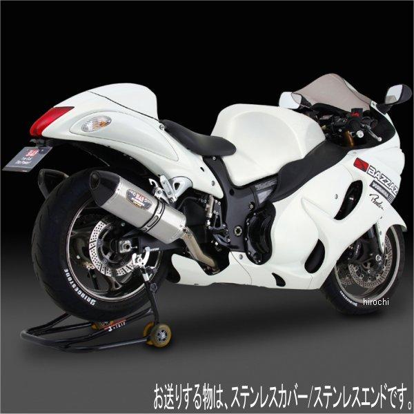 ヨシムラ R-77Jサイクロン 2本出し EXPORT SPEC スリップオンマフラー 08年以降 GSX1300R 国内/北米/EU仕様 (SSS) 110-509-5V50 JP店