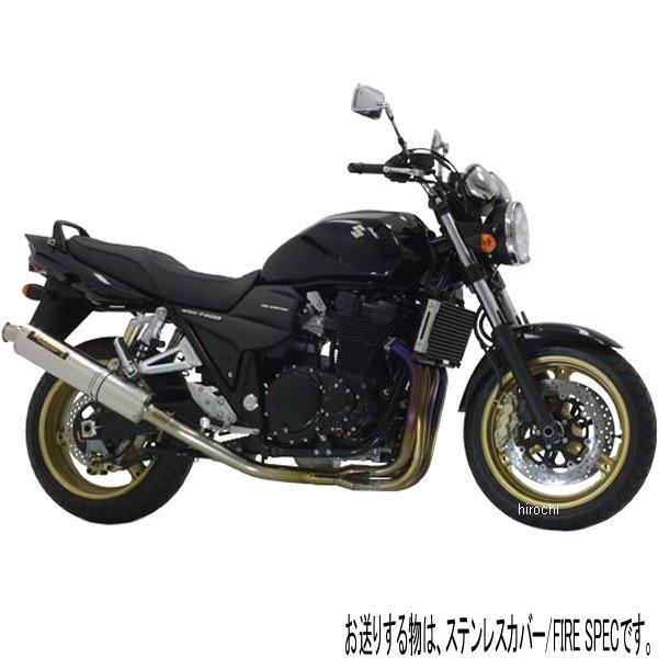 ヨシムラ 機械曲チタンサイクロン フルエキゾースト -05年 GSX1400 (TS/FIRE SPEC) 110-114F8252 JP店