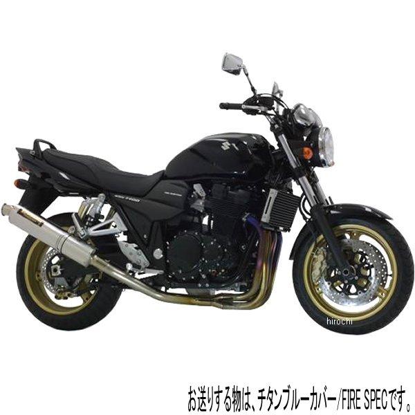 ヨシムラ 機械曲チタンサイクロン B/FIRE SPEC フルエキゾースト -05年 GSX1400 (TT) 110-114F8282B JP店