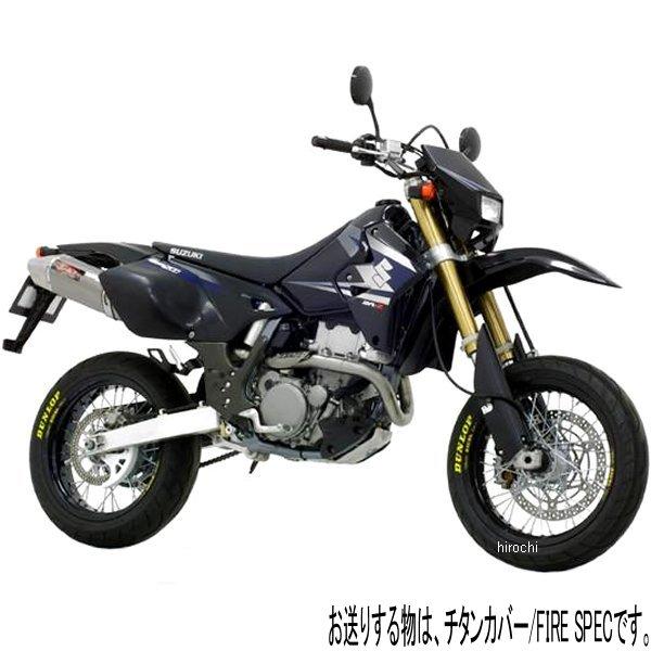 ヨシムラ TRI-CONEチタンサイクロン フルエキゾースト 04年-08年 DR-Z400S、DR-Z400SM (TT/FIRE SPEC) 110-126F8C80 JP店