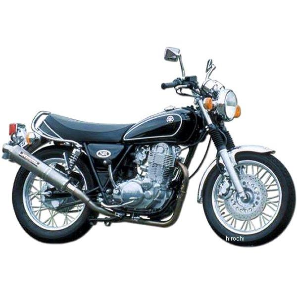 ヨシムラ 機械曲サイクロン フルエキゾースト 85年-02年 SR400、85年-00年 SR500 (TT) 110-351-8280 JP店