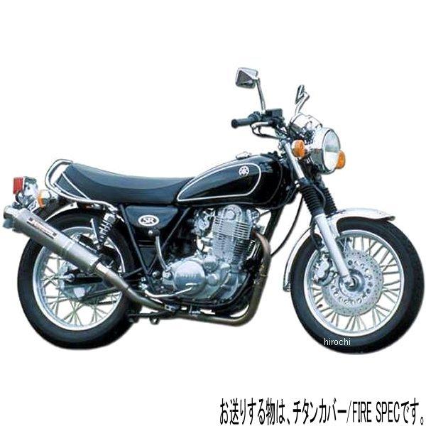 ヨシムラ 機械曲サイクロン Fire Spec フルエキゾースト 85年-02年 SR400、85年-00年 SR500 (TT) 110-351F8280 JP店