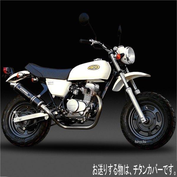 ヨシムラ 機械曲チタンサイクロン フルエキゾースト -03年 APE50 (TT) 110-405-8280 JP店