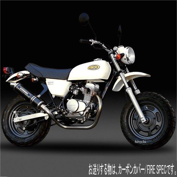 ヨシムラ 機械曲チタンサイクロン FIRE SPEC フルエキゾースト -03年 APE50 (TC) 110-405F8290 JP店