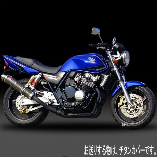ヨシムラ サイクロン スリップオンマフラー 99年-06年 CB400SF、CB400SB、HYPER VTEC、Ver.R、Ver.S、CBR400RR (ST) 110-445-5482 JP店