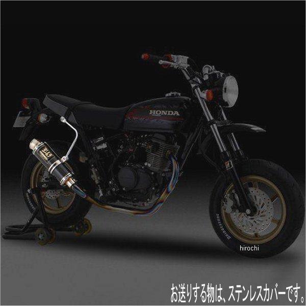 ヨシムラ レーシングサイクロン コンバージョンKIT S -07年 APE100、APE100 TYPE-D 156-406R8U50 JP店
