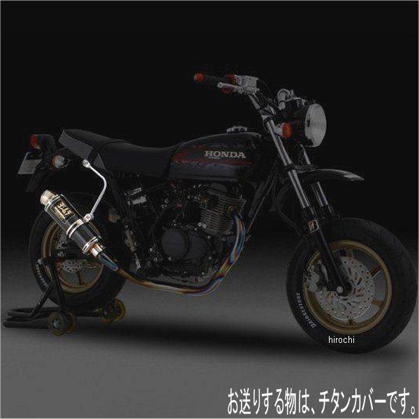 ヨシムラ レーシングサイクロン コンバージョンKIT T -07年 APE100、APE100 TYPE-D 156-406R8U80 JP店