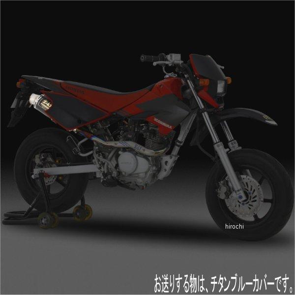 ヨシムラ XR100MOTARD レーシングサイクロン R-SPEC コンバージョンKIT TBブルー 156-409R8U80B JP店