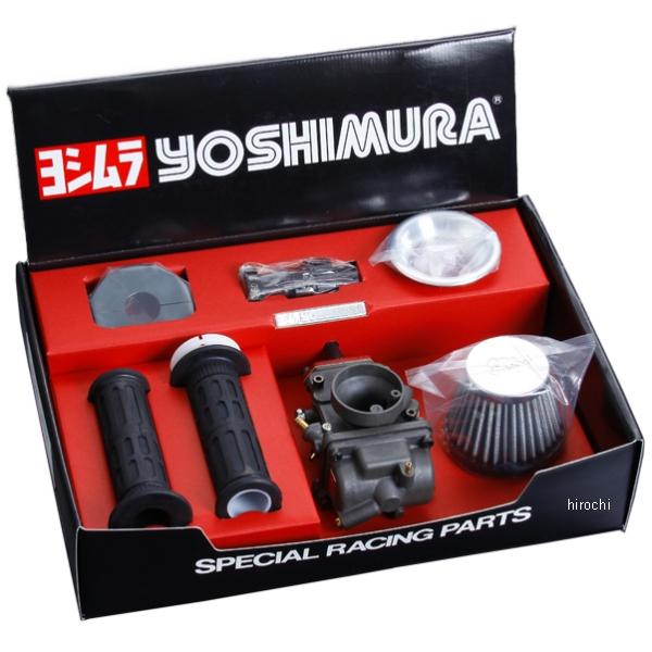 ヨシムラ パワーアップキット NSF100 288-489-0001 JP店