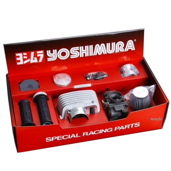 ヨシムラ パワーアップキット VER.2 NSF100 288-489-2001 JP店