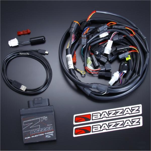 ヨシムラ BAZZAZ Z-Fi 11年-13年 CBR250R BZ-F343 JP店