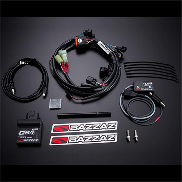 ヨシムラ BAZZAZ QS4-USB 11年-12年 NINJA250R、13年以降 Z250 BZ-Q442R JP店