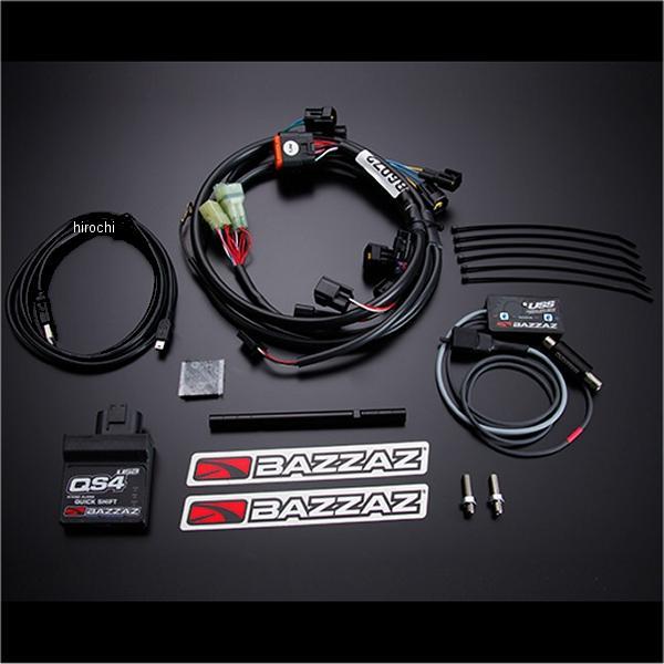 ヨシムラ BAZZAZ QS4-USB 06年-13年 DAYTONA675 BZ-Q540R JP店