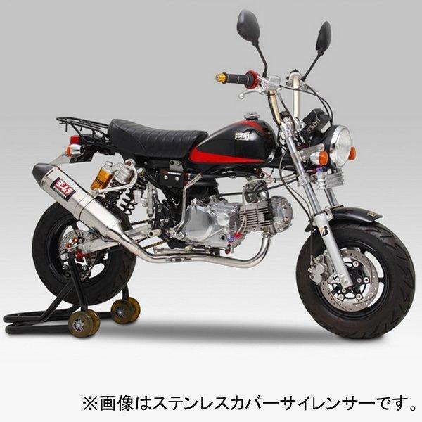 ヨシムラ TRI-CONEチタンサイクロン カーボンエンド FIRE SPEC フルエキゾースト 74年-06年 モンキー(MONKEY) (TT) 110-401F8N81 JP店