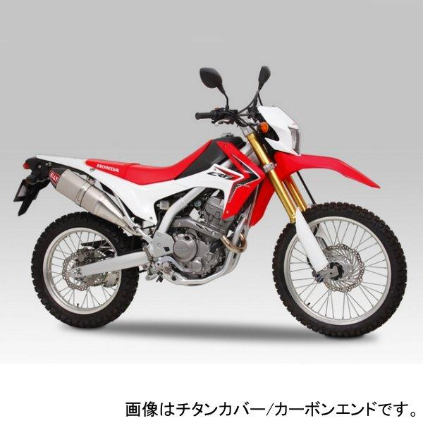 ヨシムラ RS-4Jサイクロン カーボンエンド EXPORT SPEC スリップオンマフラー 12年以降 CRF250L、CRF250M (STB) 110-42B-5P80B JP店