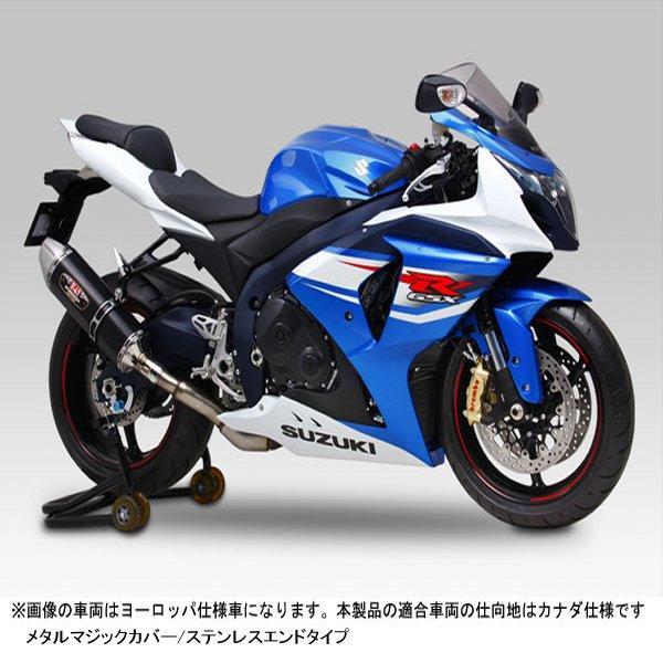110-5195W80 ヨシムラ R-77Jサイクロン EXPORT SPEC スリップオンマフラー 12年 GSX-R1000 カナダ仕様 (STC) 110-519-5W80 JP店