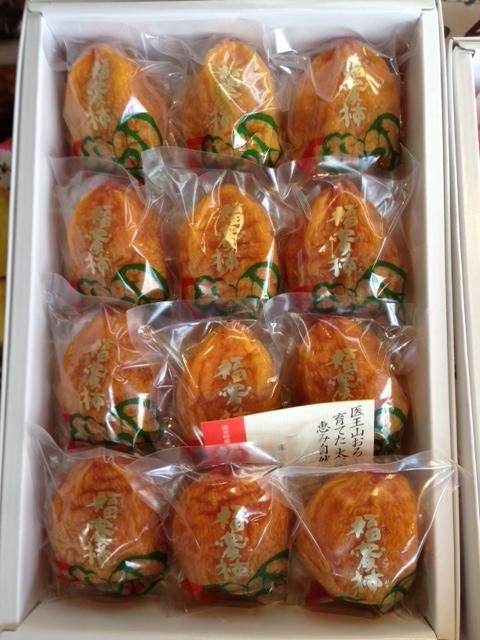 熟々のトロリとした甘みが特徴の福蜜柿が出荷されます 未使用品 福蜜柿 1箱12玉4L 再再販