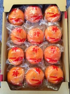 福岡県産富有柿1箱