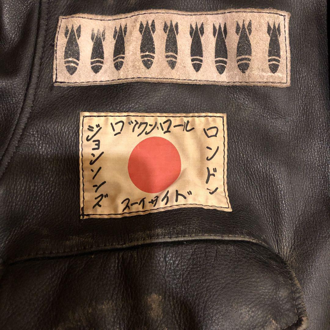 激安通販新作 フライングジャケット, inter-actオンラインショップ b181eba0