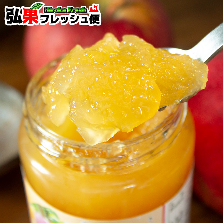 【送料込み】りんごジャム12個セット 青森県産 アップルジャム 270g×12個 業務用 3種類のジャムから選べる
