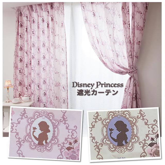 日本製 ディズニープリンセス遮熱カーテン100×110(2枚セット)【Disneyzone】