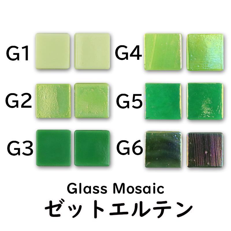 タイルクラフトのアクセント ピアス お金を節約 イヤリング ペンダント ブローチ ZL-10 現金特価 アクセサリーのパーツなどに 10ミリ角カラーガラス 色番7