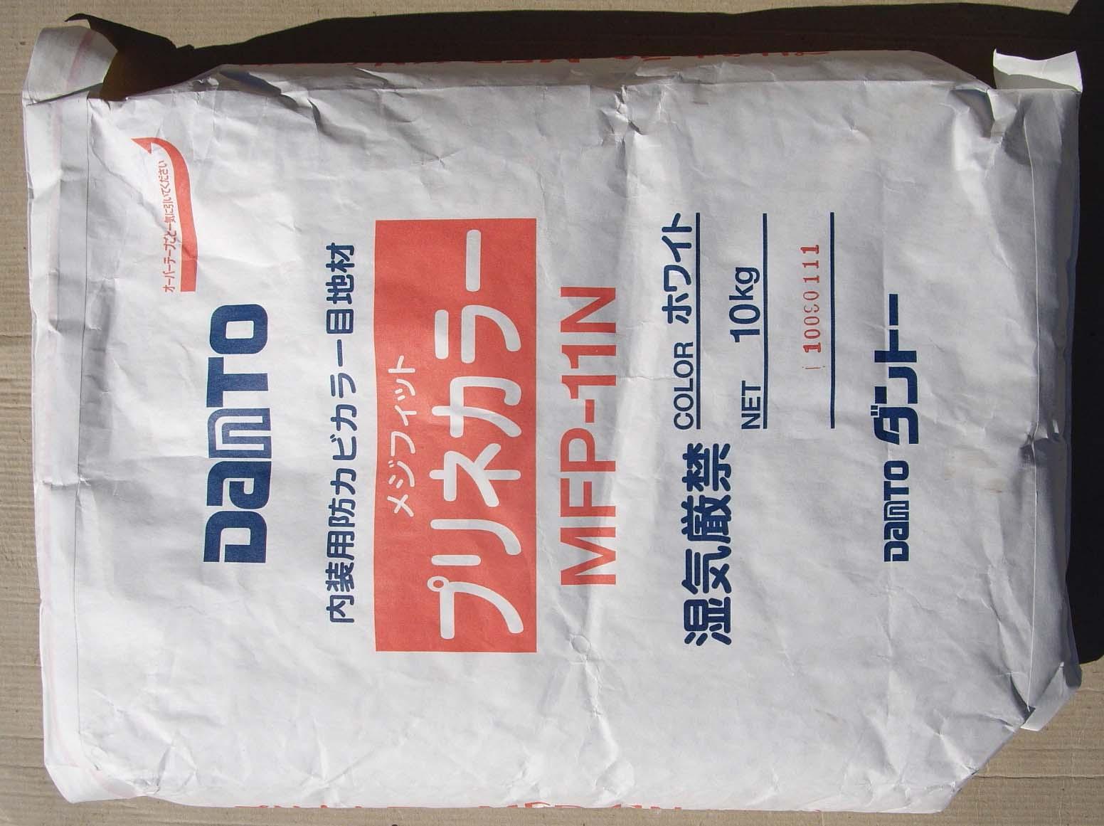 防カビ カラー目地材 内装壁用 ホワイト MFP-110 宅配便送料無料 流行のアイテム