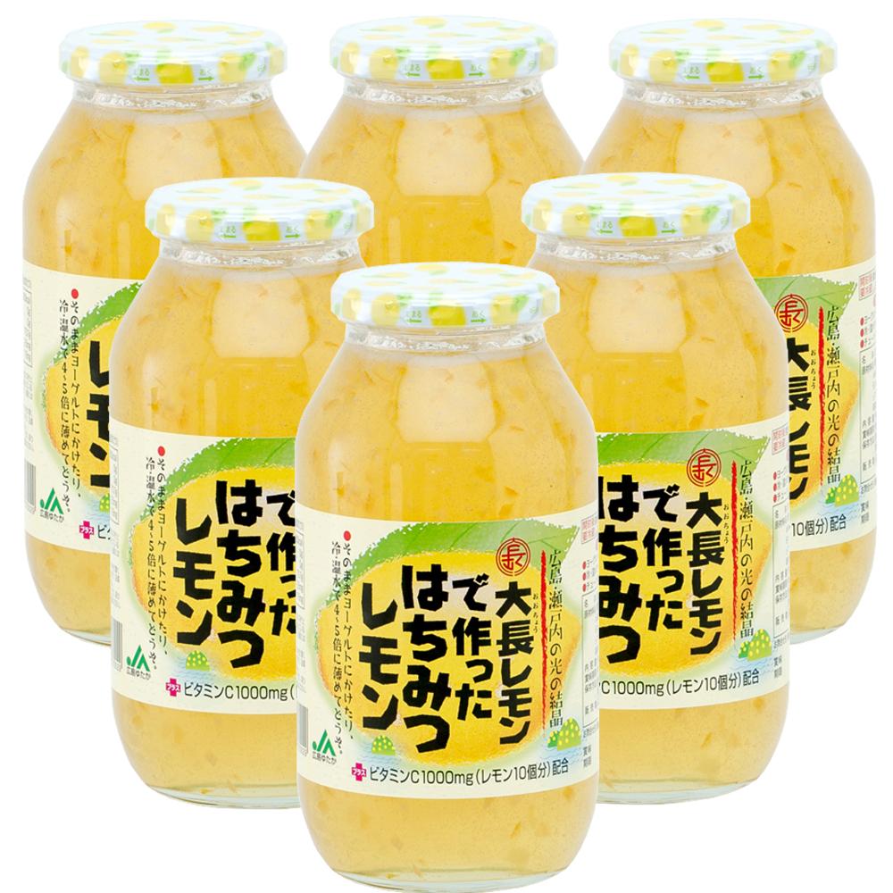 大長レモンで作った はちみつレモン 980g 6本セット 広島ゆたか農業協同組合