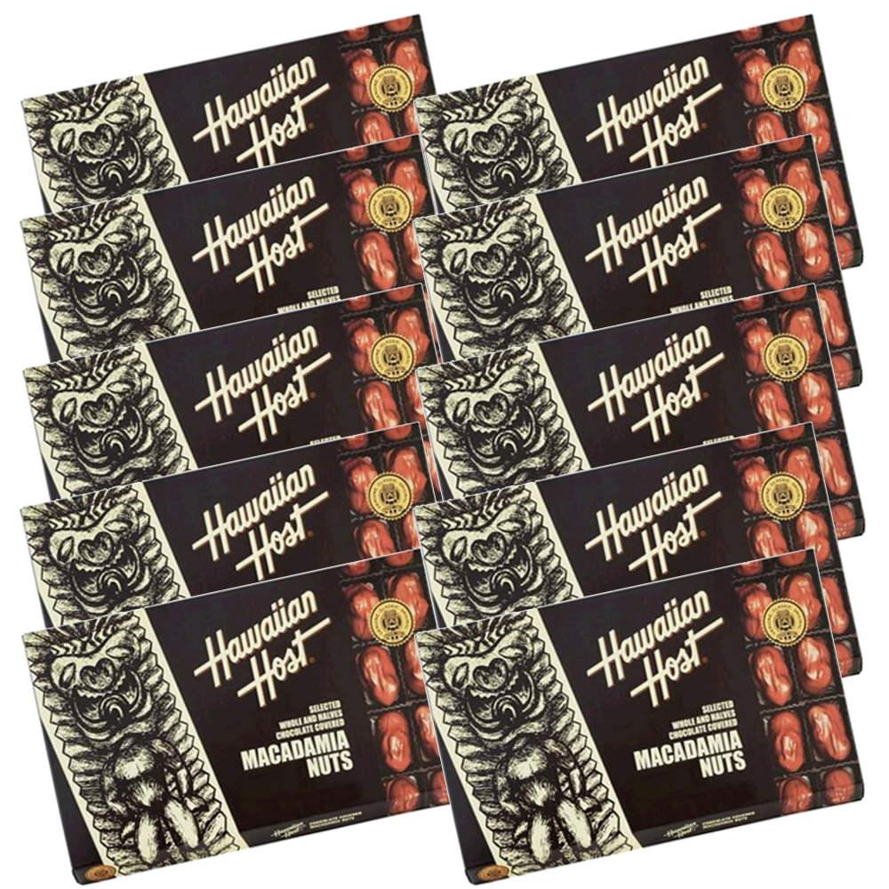 送料無料 ハワイ お土産 ハワイアンホスト マカダミアナッツ チョコレート 226g(8oz 16粒) ×10箱セット HawaiianHost ハワイアンホースト マカデミアナッツ 海外 輸入菓子