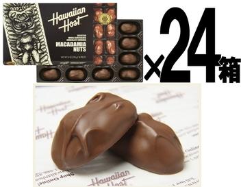送料無料 ハワイ お土産 ハワイアンホスト マカダミアナッツ チョコレート 226g(8oz 16粒)×24箱セット HawaiianHost ハワイアンホースト マカデミアナッツ 海外 輸入菓子