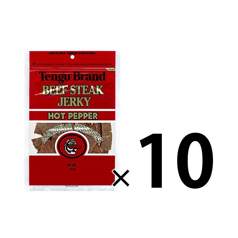 送料無料 テング ビーフジャーキー ミディアムチャンク 160g (ホット)10袋セット