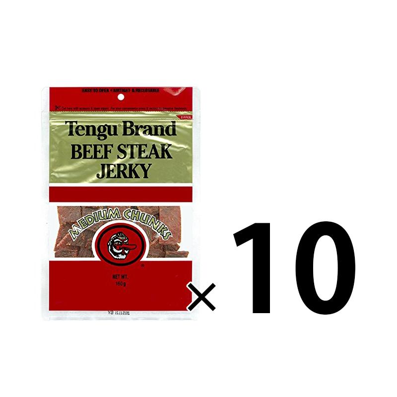 送料無料 テング ビーフジャーキー ミディアムチャンク レギュラー 160g 10袋セット おつまみ 天狗