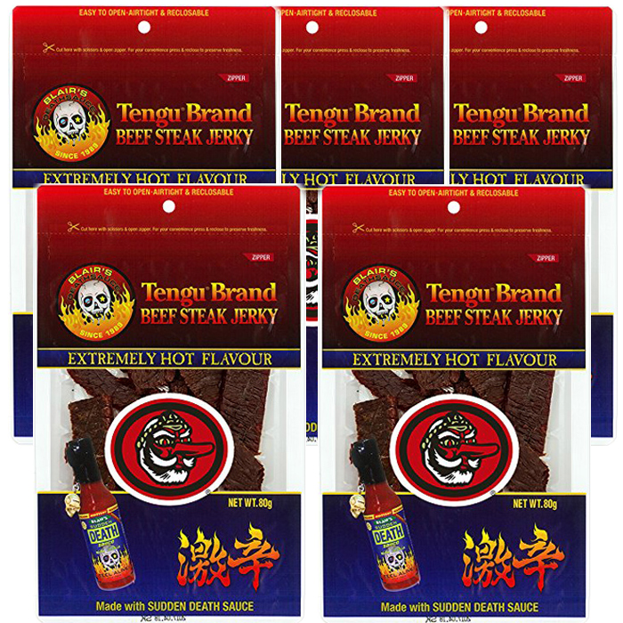 大人気のテングジャーキーが激辛に 送料無料 テング ビーフジャーキー 80g×5袋セット いつでも送料無料 激辛 限定特価 おつまみ 天狗