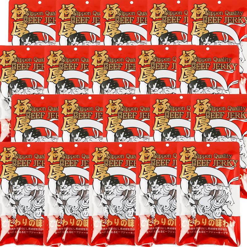 送料無料 極厚 ビーフジャーキー 100g×20袋セット おつまみ 風神 雷神 国産 ヤガイ NipponQuality