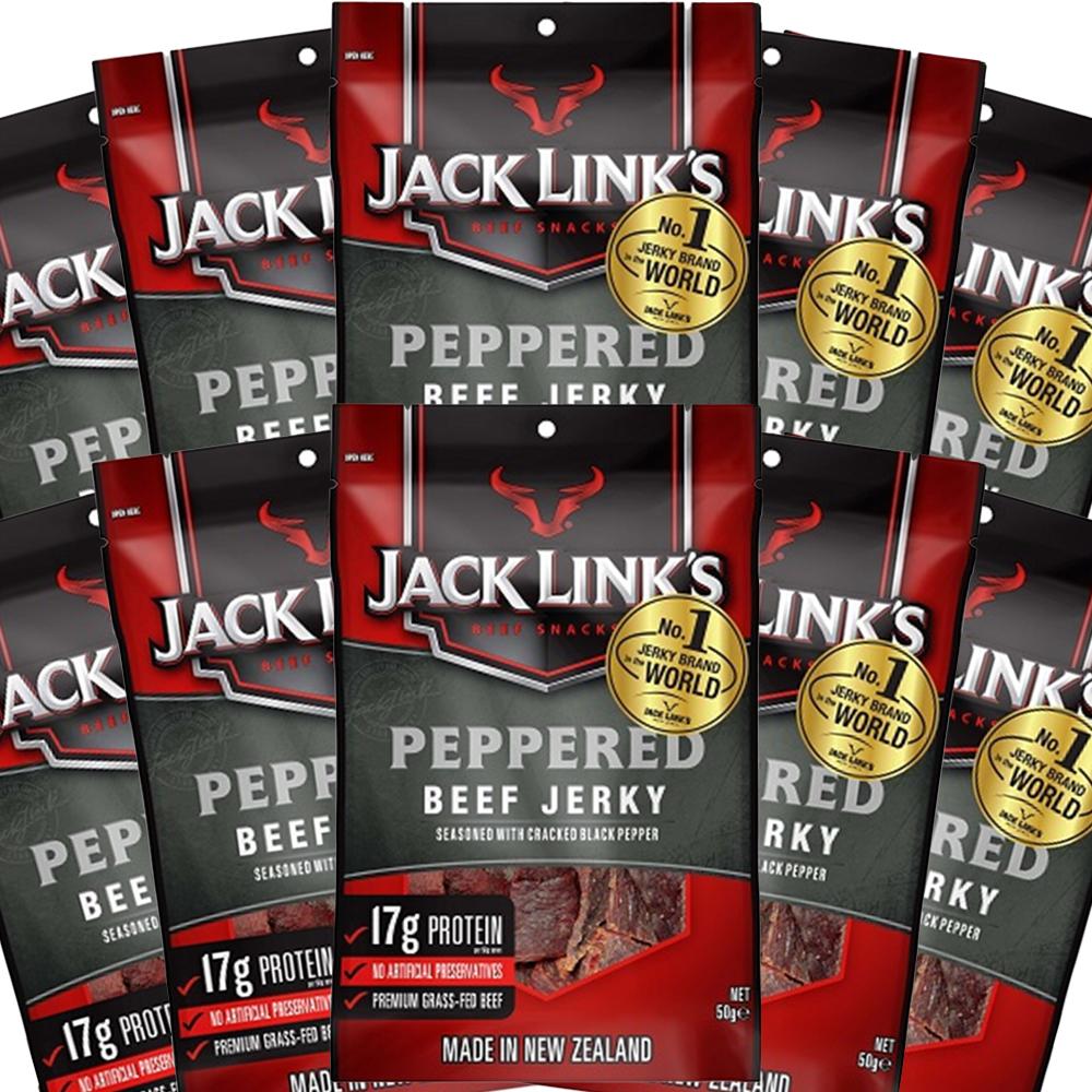 超安い USAジャーキーNO.1商品 ジャックリンクス ビーフジャーキー ペッパー 10袋セット 50g×10 送料無料 USAジャーキー 上品 おつまみ
