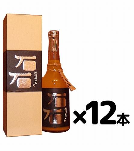 無添加石積みかん果汁ストレート100%ジュース 720ml×12本