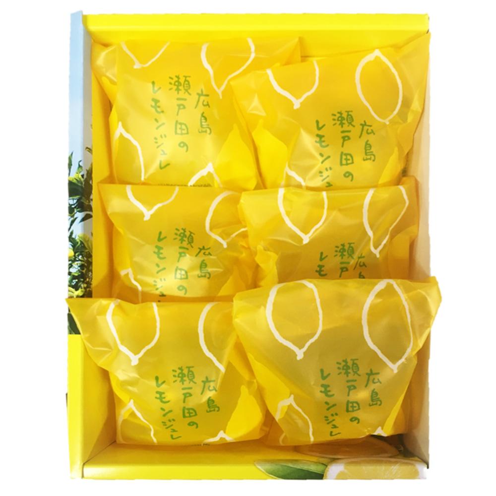 レモンのコンフィチュールを入れてお作りしました 送料無料 広島 瀬戸田 レモン ジュレ ゼリー 広島お土産 当店一番人気 《週末限定タイムセール》 お祝いギフト 6個入り バッケンモーツアルト