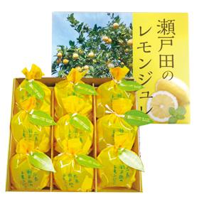 レモンのコンフィチュールを入れてお作りしました 送料無料 贈答品 広島 返品交換不可 瀬戸田 レモン ジュレ ゼリー お祝いギフト バッケンモーツアルト 9個入り 広島お土産