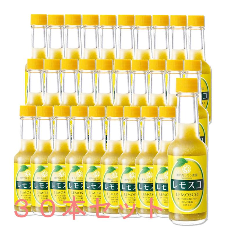 送料無料 魅惑のスパイス レモスコ 60g×30本セットヤマトフーズ 瀬戸内産 広島レモン 海人の藻塩使用