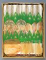 阿藻珍味 阿藻の干しもの きす味干し 買い取り かわはぎ塩干し 鯛みりん干し ふくみりん干し 返品交換不可 さよりみりん干し