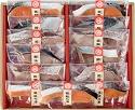 阿藻珍味 漬うを (ヒメ鯛酒粕漬x4袋、ブリ味噌漬x2袋、鰆味噌漬x2袋、銀鮭粕漬x5袋)