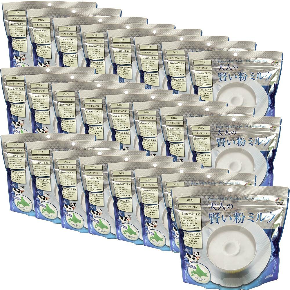 送料込み 大人の賢い粉ミルク 24袋 (300g×24) 北海道産 スキムミルク使用 栄養サポートミルク 栄養調整食品 ユニマットリケン