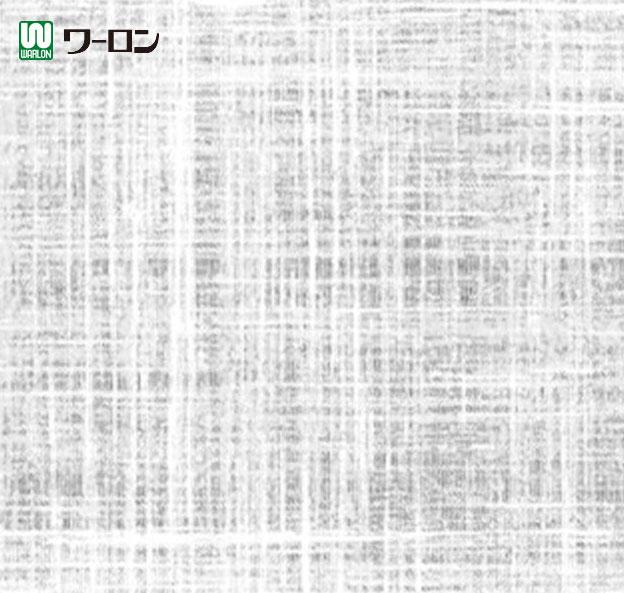 ハルワーロン LP-97 ホワイトクロス 1m巾×20m巻